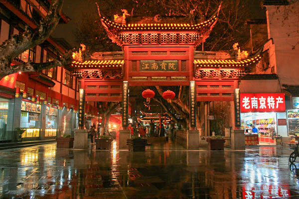 Seven Unique Things To See In Nanjing Travelkiwis